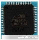 全新原装AVR单片机 ATMEGA16-AU TQFP44 原装正品现货 长期中