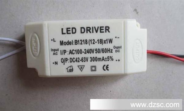 led驱动电源 变压器射灯电源 外置电源 天花灯驱动变压器射灯电源