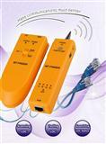 美通鼠MT-103--综合布线--网络测试仪
