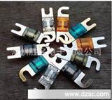 小型叉栓式熔断器SWE-ANS保险丝SWE-AFS小号叉栓式保险丝镀金镀镍