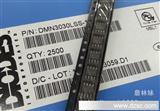 100%原装正品DMN3030LSS  美台 n沟道增强型MOSFET 货源稳定
