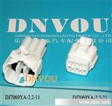 DJ7069YA-2.2-11/21/汽车线束连接器/6芯接插件/汽车连接器