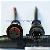 :2芯M15线束连接线 线束连接器LED防水线护栏灯连接线