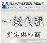 升压型大功率QX5305  超低价