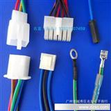 电子接插件、电子线束