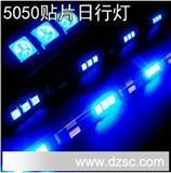 高亮5050贴片灯 汽车LED灯条 装饰灯 日间行车灯条 软灯带