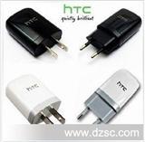 欧规美规多普达USB充电器