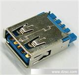 USB3.0连接器,USB3.0母座(质优价平)