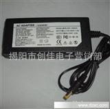 12V4A笔记本适配器