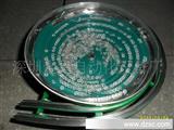 电容阻振动盘  大功率led透镜机振动盘  发光机振动盘