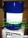 美国道康宁340晶体管二极管可控硅整流器散热膏
