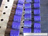 固态电容 6.3v330uf 10x10.5 三洋 固态 编带