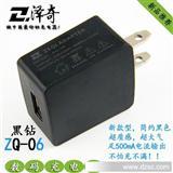 批发泽奇5V-500Ma USB数码充电器 智能手机通用电源适配器