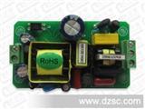 厂家直销双线12V1A,2A,3A,4A,5A,6A桌面式开关电源适配器充电器