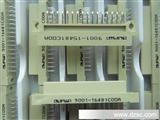 欧式连接器、欧式插座、欧品、深圳龙华石岩、宝安欧式插头