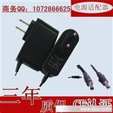 品质9V350ma开关电源充电器 安防监控 led 适配器质保保证