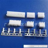 JC20胶壳端子,白色环保间距2.0胶壳.JC20连接器厂家直销