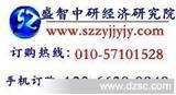 2013-2017年中国通信继电器市场运行走势及投资可行性分析报告