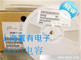 【MURATA村田】贴片0603电容全系列 2.2PF 225 COG材质 50V耐压
