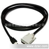DVI转2根HDMI接口线 数据传输线 DVI连接线 HDMI数据线