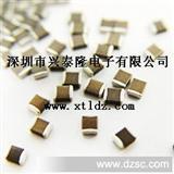 TDK积层贴片陶瓷片式电容器C4532C0G2E333J200KA