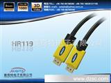 HDMI线高清数据线电脑周边连接线纯铜电子产品生产厂家