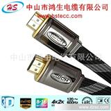 批发销售HDMI线 质量保证 量大价优 锌合金外壳扁线
