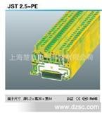 厂家专业生产 JST系列弹簧式接线端子