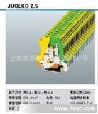 厂家精品热卖 接地型接线端子JUSLKG系列接线端子
