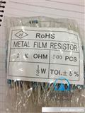 直插 金属膜电阻1R-10M(0.5 1/6 1/4 1/2 1 2 3 5)w 5% 潮信出品
