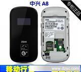 行货中兴A8移动3G无线路由sim卡TD-SCDMA双模WIFI支持Micro SD卡