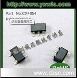 低价现货CX4054/TP4054QX4054LTC4054LP4054LT4054