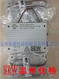 SEW操作面板、SEW制动电阻、SEW编码卡、SEW通讯卡