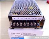 广州全新原装欧姆龙电源模块S8JC-Z10024C  100W开关电源