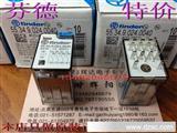 55.34.9.024.0040 24VDC全新原装芬德(finder)继电器 大量现货