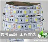 中山led软灯条 12v 5050贴片灯带 裸板 套管 滴胶 超高亮ce标准