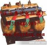 低价处理频敏变阻器 /电阻器/不锈钢电阻器/负