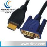 HDMI转VGA数据线 连接线 传输线 双磁环1.5M