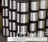 镍铬合金/铁铬铝合金电热丝/电加热器/电热器02