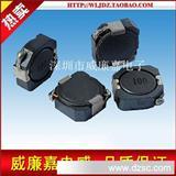 104R-10UH  100M 贴片功率电感 厂家直销价格优势