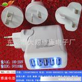 多端口USB充电器/5V3100MA转换插头充电器/全球通转换插头充电器
