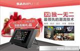 带微型投影仪功能的7寸平板电脑 X9