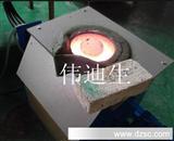 废金属再生铸造设备,IGBT模块中频电源,金属熔炼炉厂家