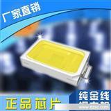厂家直销 大功率led集成 国产三安100w白光暖白 led灯珠