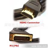 HDMI M1 线厂家直销1.8M hdmi A to C hdmi A-C 迷你hdmi线