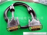 DVI线,HDMI线,数据线、电脑连接线,显示屏线