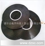 琥珀色聚酰亚胺胶带 高温绝缘电子开关保护 烤漆保护 厂家直销