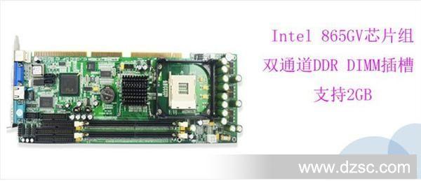 intel芯片组主板架构图