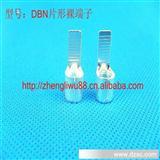 :DBN2-10 片形裸端头 冷压端子 铜鼻子  1000只/包 针形端子