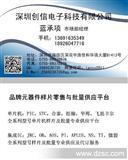 5V稳压芯片UP6303M5价格,参数,可替代AAT1141, 电源稳压IC现货